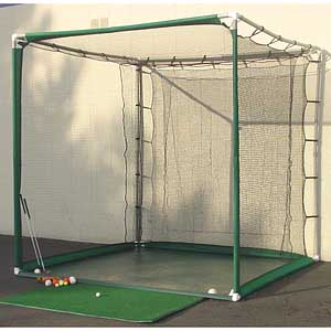 photo of Costco.com driving range cage